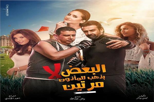 كريم عبد العزيز يستعد لتصوير فيلم «البعض لا يذهب إلى المأذون مرتين ...